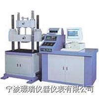微电脑万能材料试验机 JR200T
