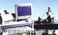 高速圆度测量仪 Y90系列