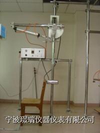 椅背扶手冲击试验机 YBFCS-2型