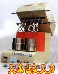 乳化测定仪 MJ-RH 100型