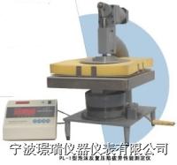 泡沫反复压陷疲劳性能测定仪 PL-1