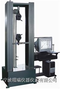 钢缆拉力试验机(铜缆拉伸强度测试机)  TY8000系列