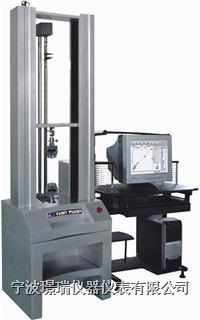 塑胶材料拉力试验机的专业制造商  TY8000