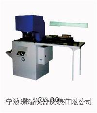 LCY-80型液压式拉伸冲压机 LCY-80型