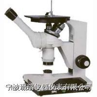 显微镜,金相显微镜,单目金相显微镜 4X1(单目金相显微镜)