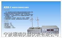 KDS-1型快速双单元控制电位电解仪