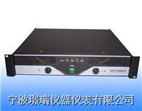 DF5883专业音频功率放大器 DF5883