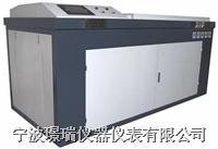 微机控制紫外预处理试验机 007