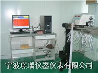 鋼卷尺檢定臺 JR-5