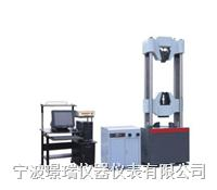 金属材料试验机 WAW
