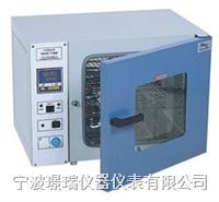 电热恒温烘箱