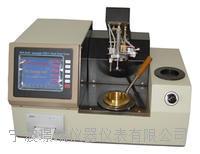 全自动闭口闪点测定仪 CJ-261D型