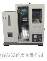 减压馏程测定器 0165