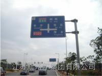 道路指示牌 SLE-006