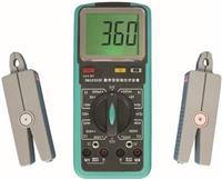 双钳数字相位伏安表生产厂家 SMG2000E