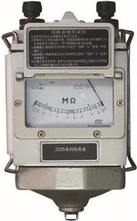 绝缘电阻表生产厂家 ZC25