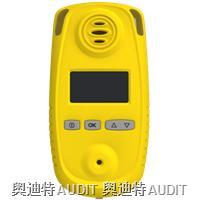 手持式带存储硫化氢检测仪 ADT600C-K(H2S)