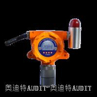 固定式锗烷气体检测报警仪 固定式锗烷气体检测报警仪
