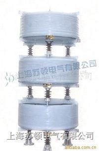 XKGK-1500-10-8%空心限流电抗器