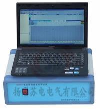 SDPX-1变压器绕组变形测试仪 SDPX-1