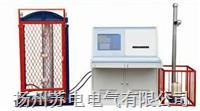 SDLYC-III-50系列全自动工控型拉力试验机 SDLYC-III