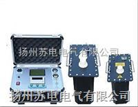 SDVLF系列程控超低频高压发生器