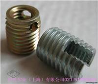 自攻螺套分类 M5-0.8自攻螺套分类