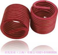 鋼絲螺紋保護套 鋼絲螺紋保護套M4-0.7-1.5D鋼絲螺紋保護套