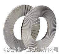 防松垫圈 DISC-LOCK防松垫圈DL3-DL38