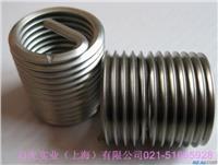 鋼絲襯套 南京鋼絲襯套首選啟先品牌M4鋼絲襯套