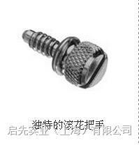 拴式螺釘 上海SOUTHCO螺釘廠代理批發各類拴式螺釘
