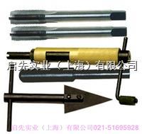 不銹鋼螺套安裝方法 蘇州RECOIL不銹鋼螺套廠提供05082YAG不銹鋼螺套安裝方式