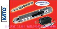 無尾牙套安裝工具 成都無尾牙套廠提供M2.5無尾牙套工具
