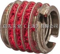 EZLOK开槽螺纹衬套 EZLOK开槽螺纹衬套外螺纹上有快速粘合济