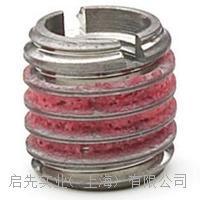 上海涂膠螺套優點,為什么要選擇e-z洛克涂膠螺套?