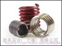 上海无尾螺套厂家,高品质进口KATO无尾螺套价格