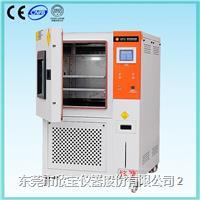 可程式高低温试验机 XB-OTS-80B-D
