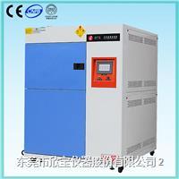 冷热冲击试验箱 XB-OTS-80D-A