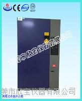 冷热冲击测试机 XB-OTS-50D-C