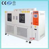 快速温变试验箱(防尘试验箱) XB-OTS-C
