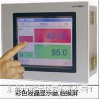 快速温变试验箱(防尘试验箱)