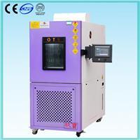 快速温变低温试验箱 XB-OTS-408