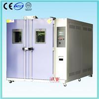 恒温恒湿测试房(步入室恒温恒湿试验房) XB-OTS-1500