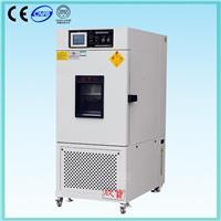 快速温变箱 XB-OTS-408C-B