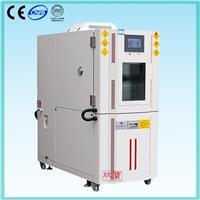 温湿度循环试验箱 XB-OTS-225H-B