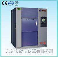 高低溫沖擊試驗箱 XB-OTS-80(D-C)