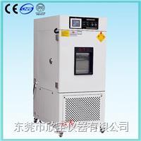 低温试验箱 XB-OTS-80D-C