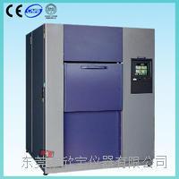 高低温冲击试验箱 XB-OTS-80(D-C)
