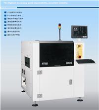 全自動錫膏印刷機