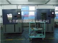 高低温交变湿热试验箱出厂检测现场